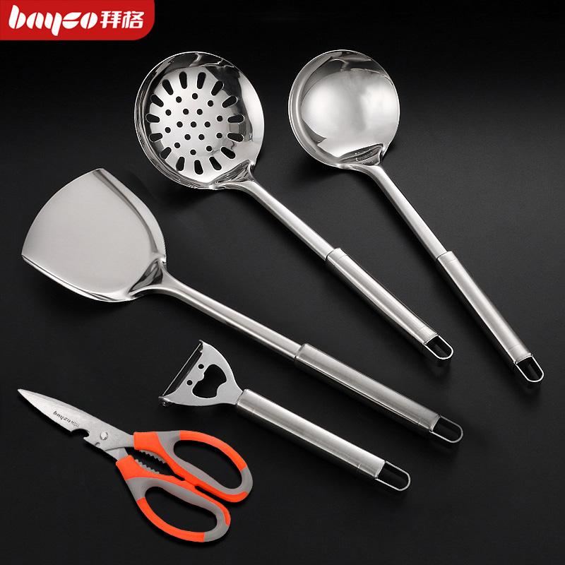 拜格不锈钢锅铲套装全套厨房铲勺厨具勺家用汤勺漏勺炒菜勺子铲子