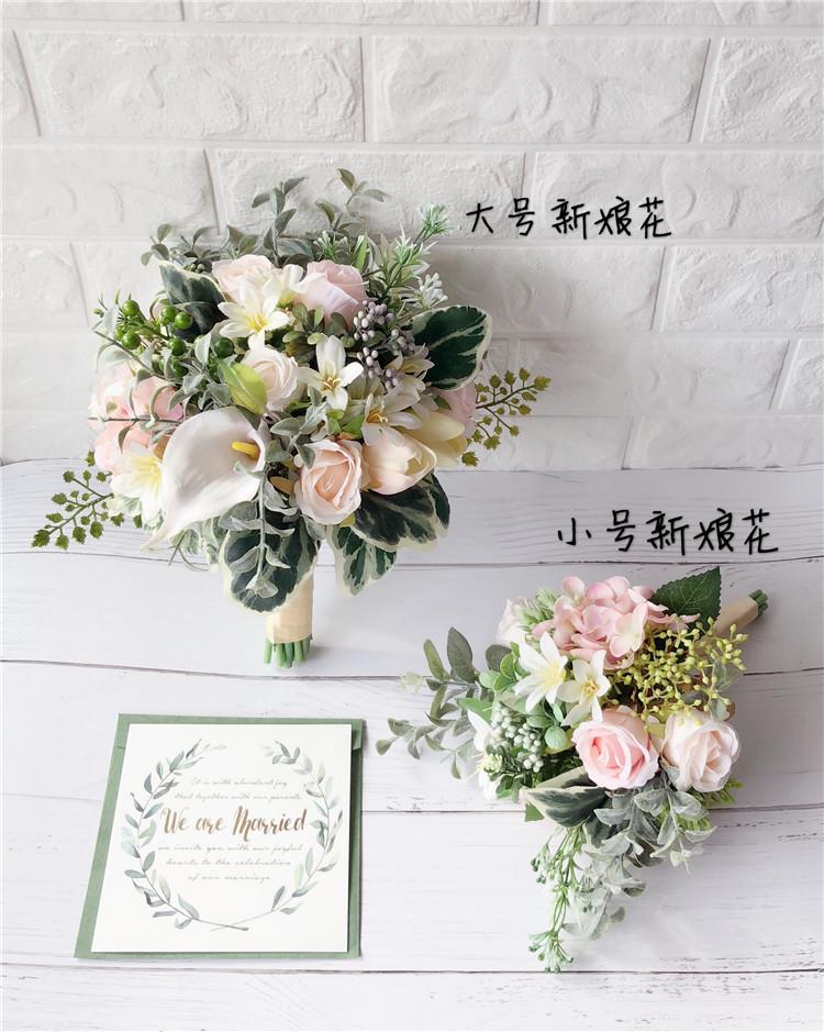 森系自然主义蜜月香槟仿真花手捧花饰品粉色v蜜月礼配新娘婚庆写真