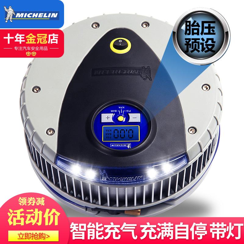 автокомпрессор Компания Michelin 4389 умный заданное давления в шинах цифровой дисплей автомобиля воздушный насос с свет автомобиля шин насос 12V