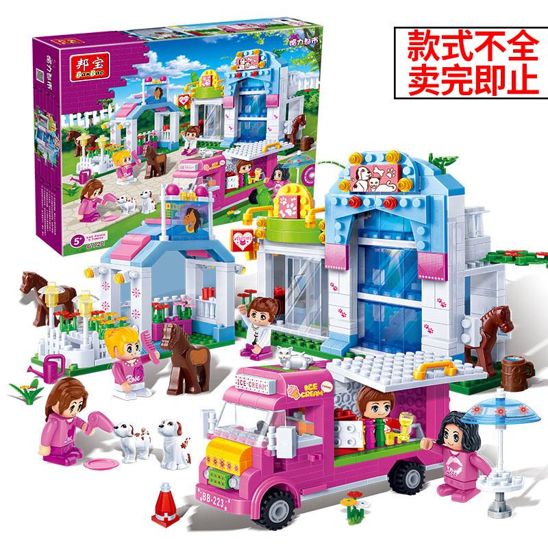 特价清仓 邦宝小颗粒积木益智玩具拼装拼插男岁女孩3-6岁儿童玩具