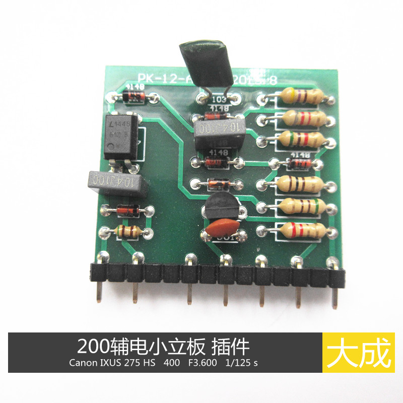 Inverter welding machine repair parts MOS machine auxiliary power circuit  board small vertical plate Power Supply Board