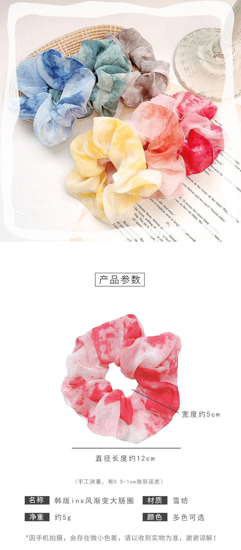 Chiffon large intestine hair ring candy color simple tie hair elastic band cute hair accessories NHOF204475