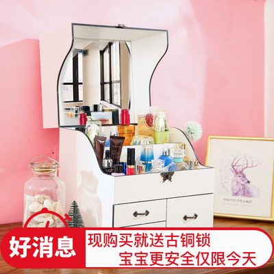 Cosmetic storage box dust-proof solid wood home large capacity with lock mirror cover net red desktop skin care box cabinet