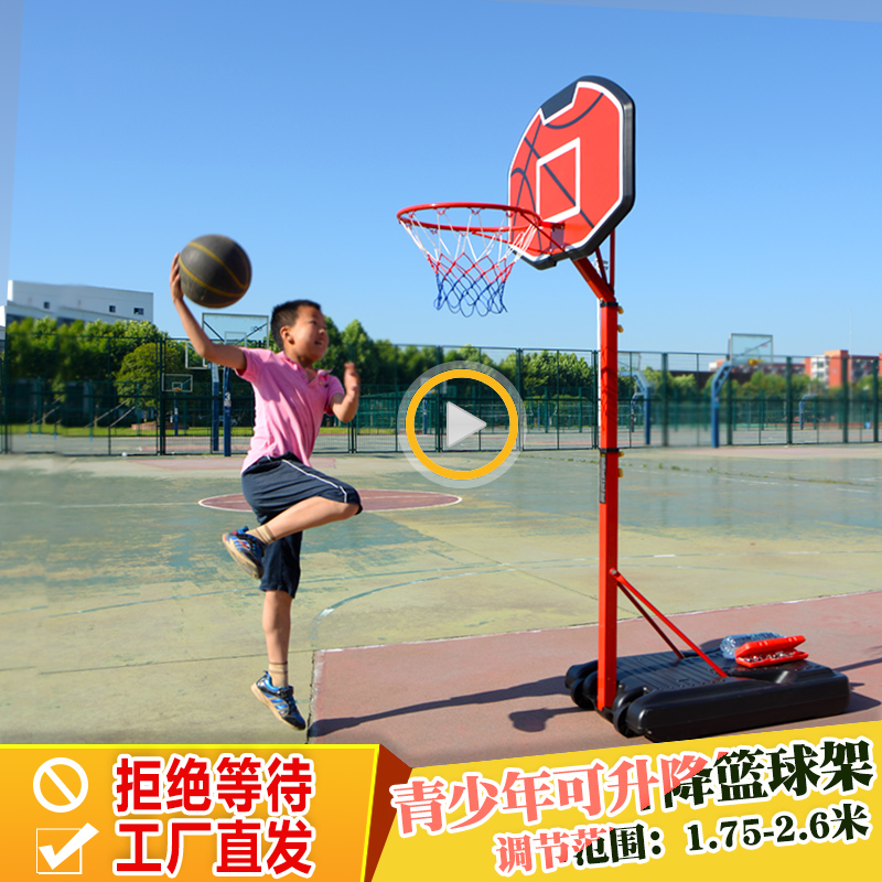 USD 153.07] Indoor children basketball frame home basket child adult ...