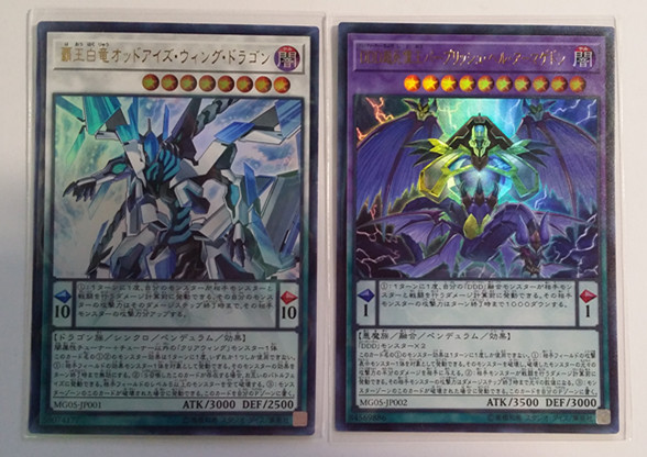 Usd 1040 Game King Mg05 With Card Overlord White Dragon Ddd Super