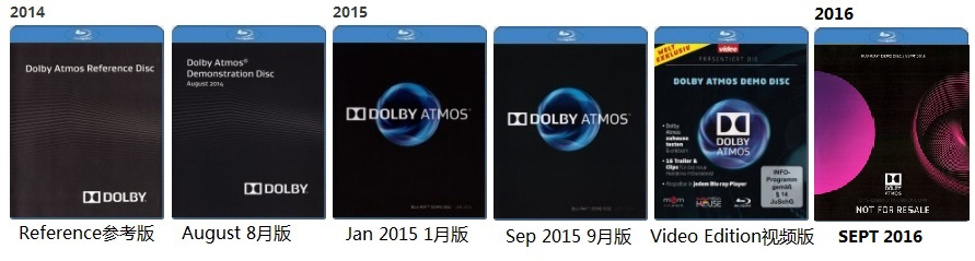 usd dolby atmos blu ray demo disc sept 2015 wholesale from china online shopping. Black Bedroom Furniture Sets. Home Design Ideas