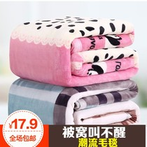 Coral blanket thickened warm sheets small quilt flannel Womens Blanket