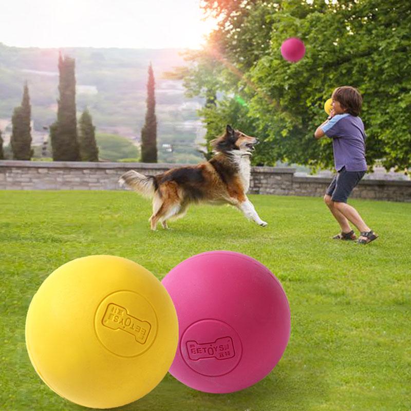 狗狗玩具耐咬实心弹力球玩具球
