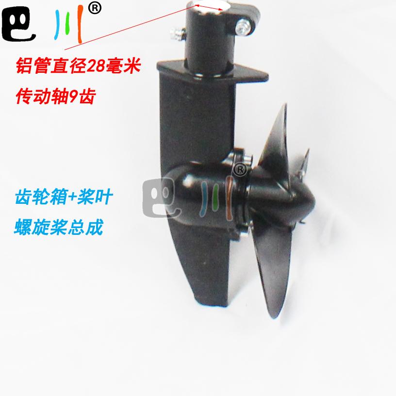 Штурмовая лодка лодка моторная лодка двигатель винт подвесной пропеллер четырехтактный подвесной подвесной