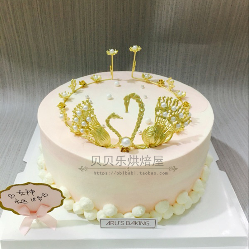 Pleasant Swan Pearl Crown Cake Decorated With Decoration Of Crown Girl Funny Birthday Cards Online Sheoxdamsfinfo