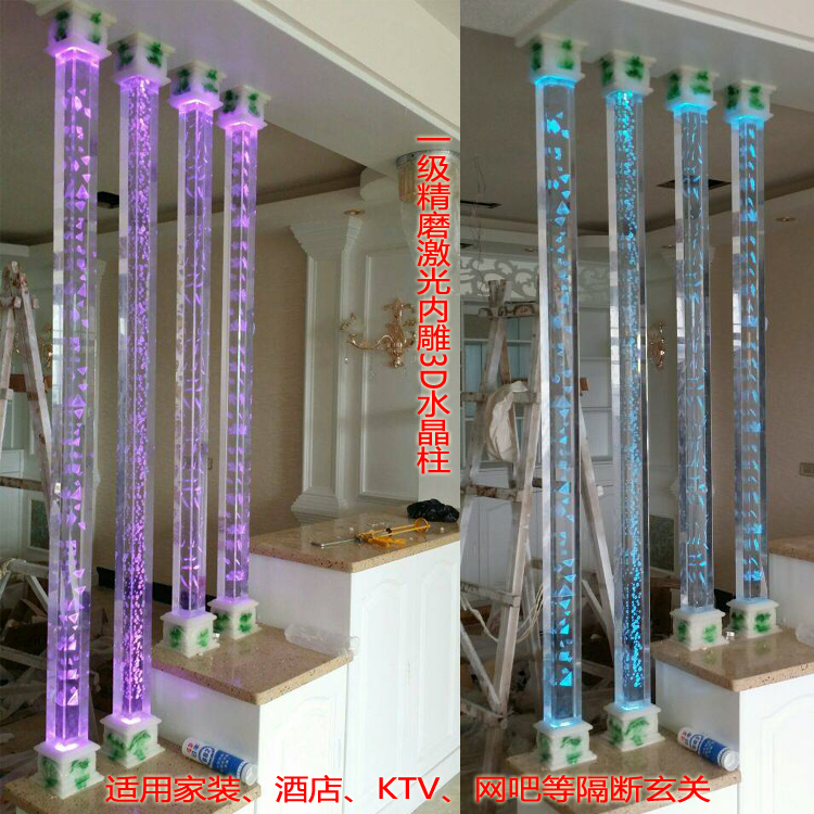 Pillar Decoration In Living Room How To Hide Types Of: Fine Grinding 3D Inner Carving Crystal Column Glass Column