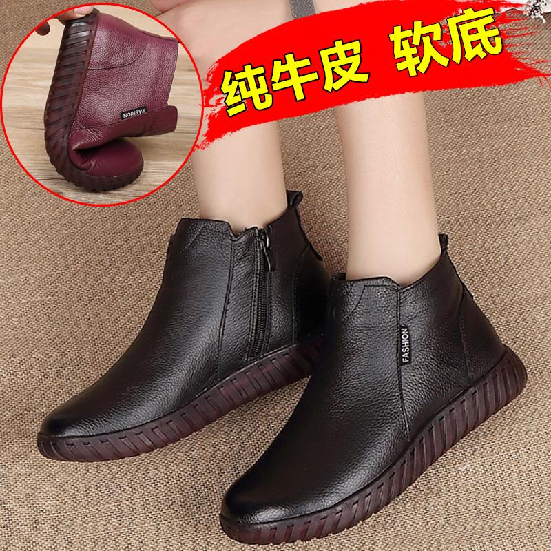 棉鞋鞋奶奶秋冬季短靴加绒真皮软底平底防滑中老年雪地鞋女妈妈靴