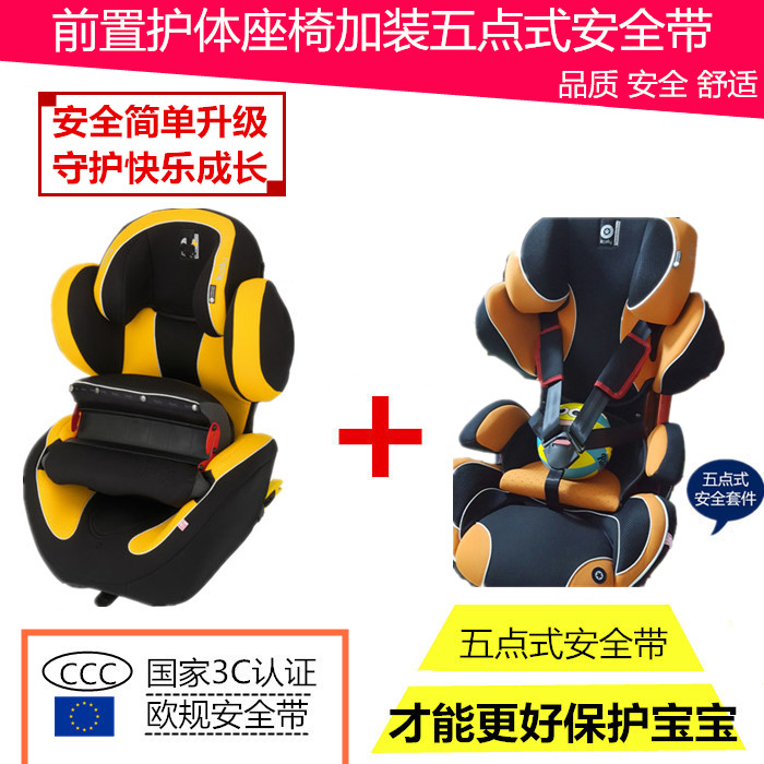 Child Safety Seat Front Protective Body Modified Five Point Belt Replacement Into A Three