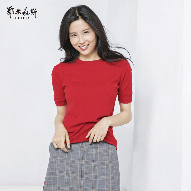 鄂爾多斯羊絨衫 2018秋裝新款圓領半袖女士針織衫打底衫Q286W1083