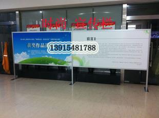 Рекламный щит Колонки публичность,высокий выставочный доска, фон для одежды, экранов, вывесок, открытый плакат кадров