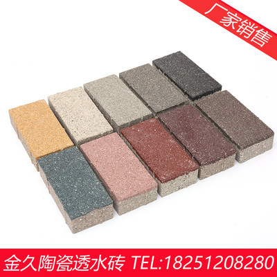 Ceramic water-absorbent bricks, tiles, tiles, tiles