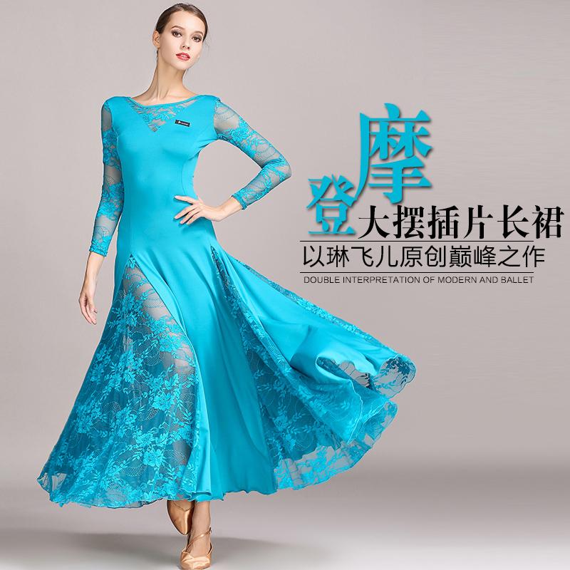 С дорогие сорта яшмы летать ребенок современный танец юбка платье установите S9010 уолл при этом танец платить дружба танец танго гигабайт танец одежда