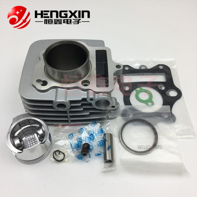 适用于弯梁铃木轻骑配件QS110赛驰摩托车套缸中缸活塞环