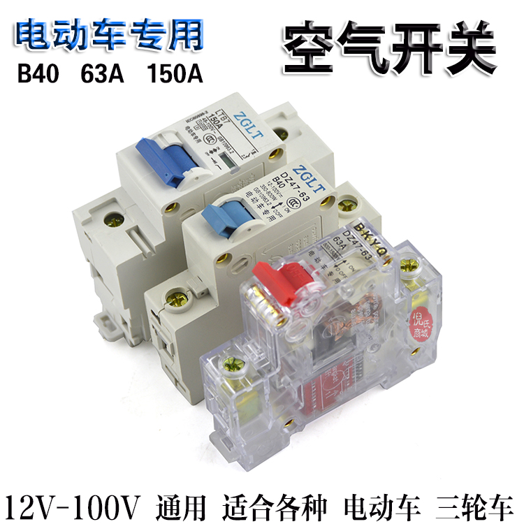 Famous Dimarzio Wiring Small Free Tsb Regular Auto Command Remote Starter Wiring Diagram Super 5 Way Switch Youthful Ibanez Pickup BrightBulldog Secure USD 3.37] Electric Vehicle Spare Parts Electric Vehicle General ..