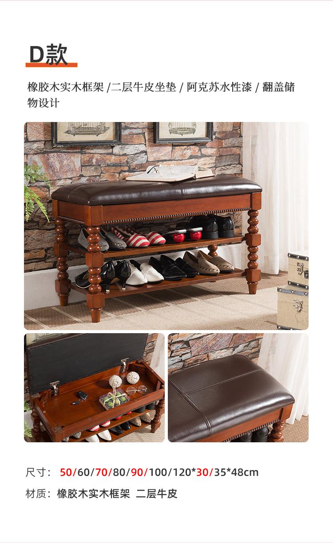 【居家上新】【品牌家具清倉特價】實木換鞋凳家用門口可坐收納凳鞋柜坐凳一體