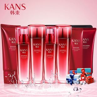 Korean bundle store: 3 sets of giant water skin care products