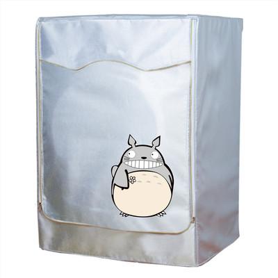 小天鹅洗衣机罩滚筒式全自动防尘保护套