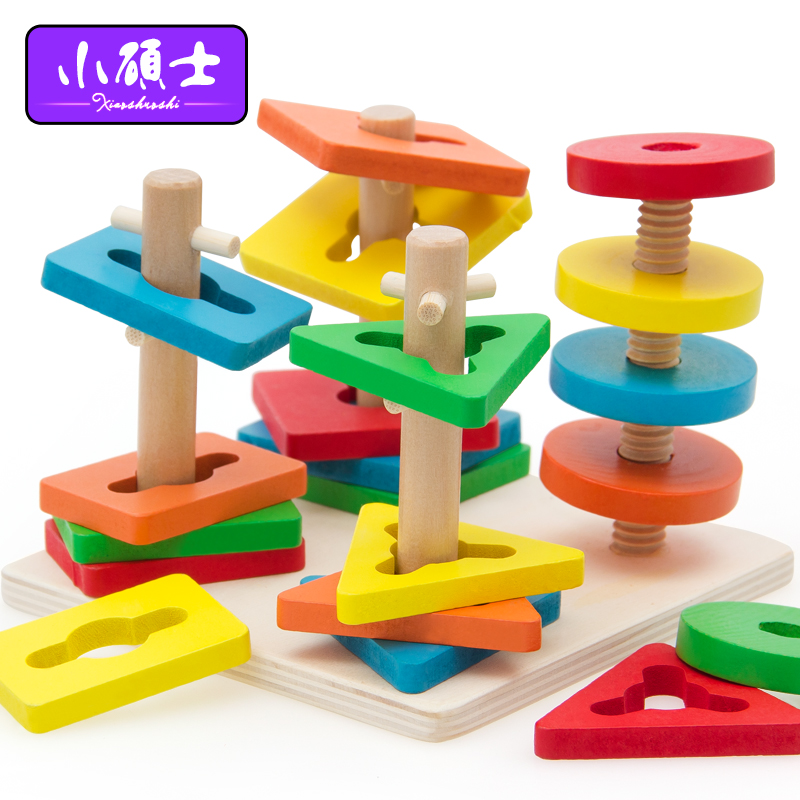 Usd 21 79 Small Master Geometry Paired Building Blocks Toys 3 6
