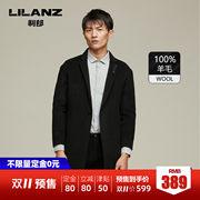双11预售!商场同款 Lilanz利郎18DYR6011Y 100%羊毛 男士中长款双面呢大衣