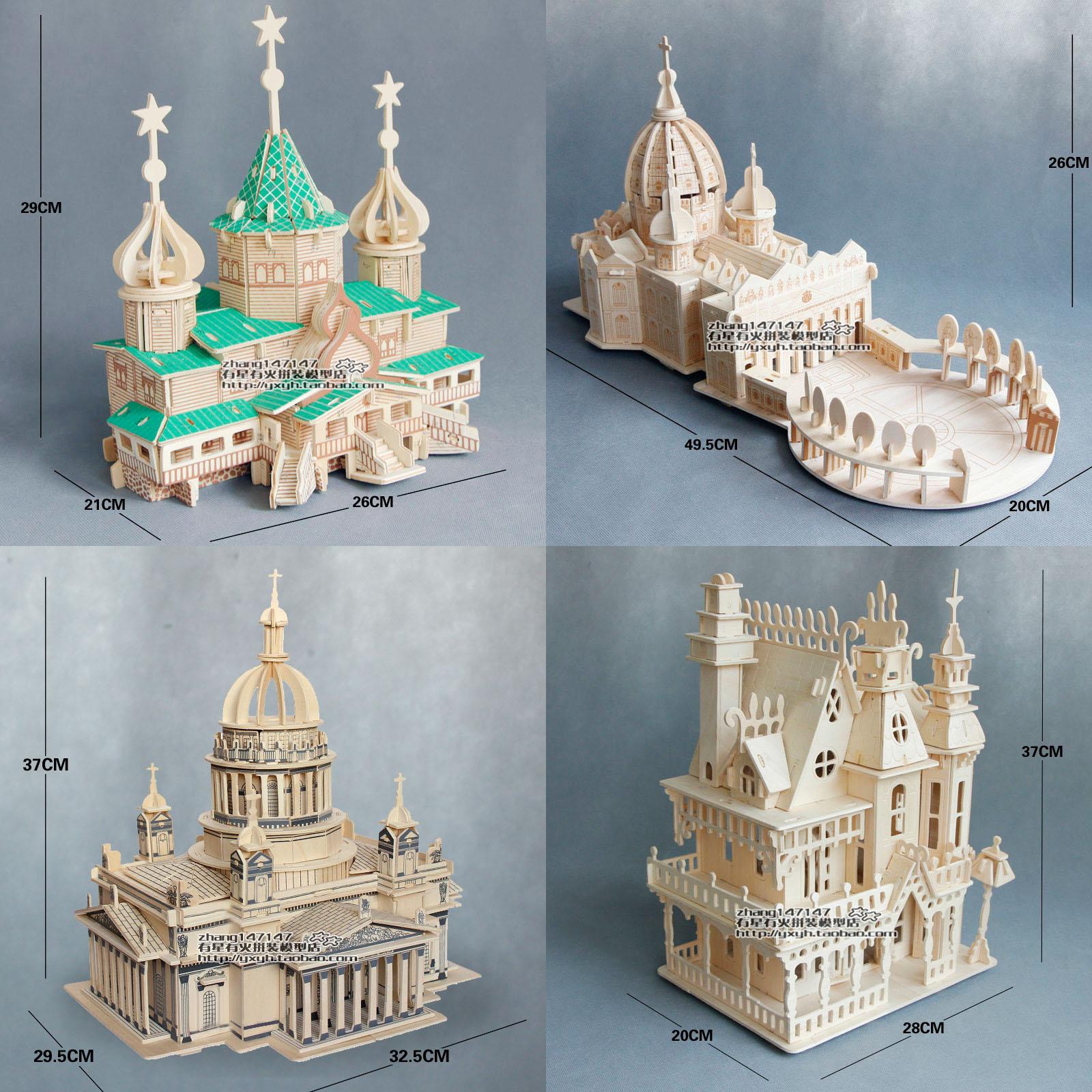 环游手工拼装房子模型别墅玩具男生日礼物送女生闺蜜图片