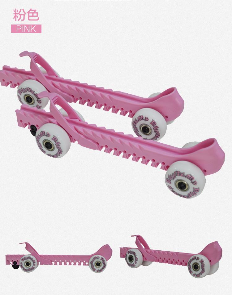 Цвет: Набор инструментов розовый