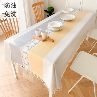 Nordic style tablecloth waterproof and oil-proof disposable table ins coffee table Japanese tablecloth fabric tablecloth cotton and linen small fresh