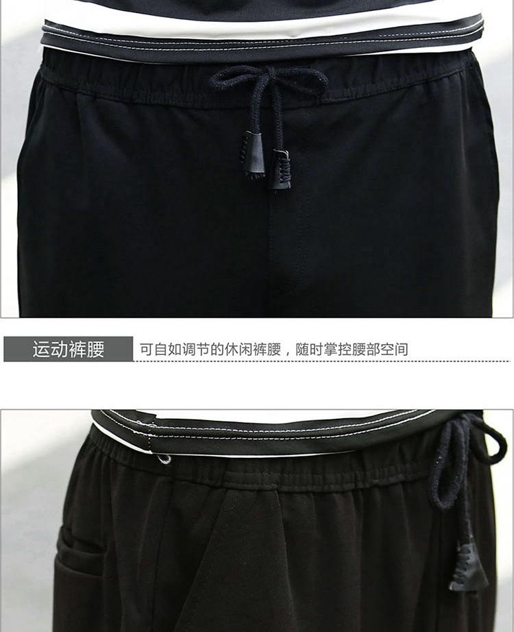 Quần nam mùa hè quần âu Hàn Quốc phiên bản của tự trồng chín điểm chùm feet quần của nam giới chân sinh viên Harlan thủy triều của nam giới bó sát