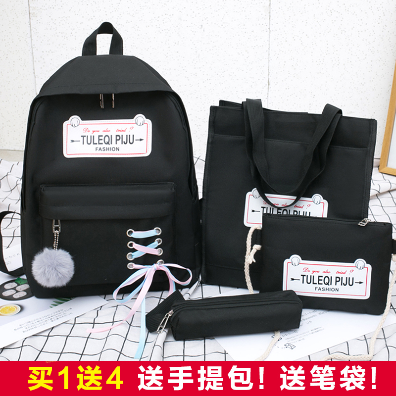 Schoolbag female Korean version of Harajuku ulzzang campus tide ins Super fire backpack Junior High School students canvas backpack