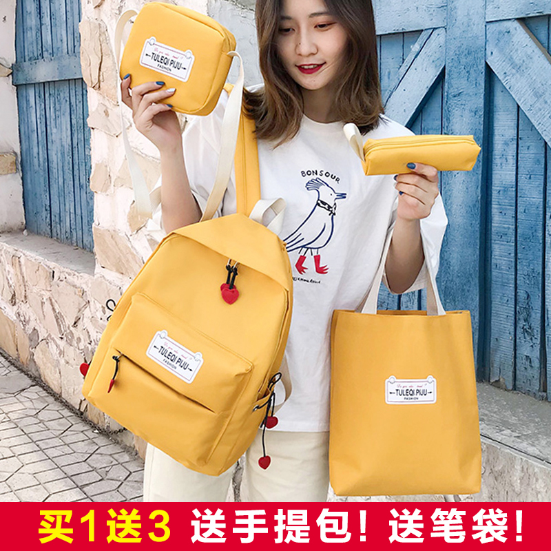Vintage sense girl bag female Korean high school backpack college students ins wind Junior High School large capacity campus backpack
