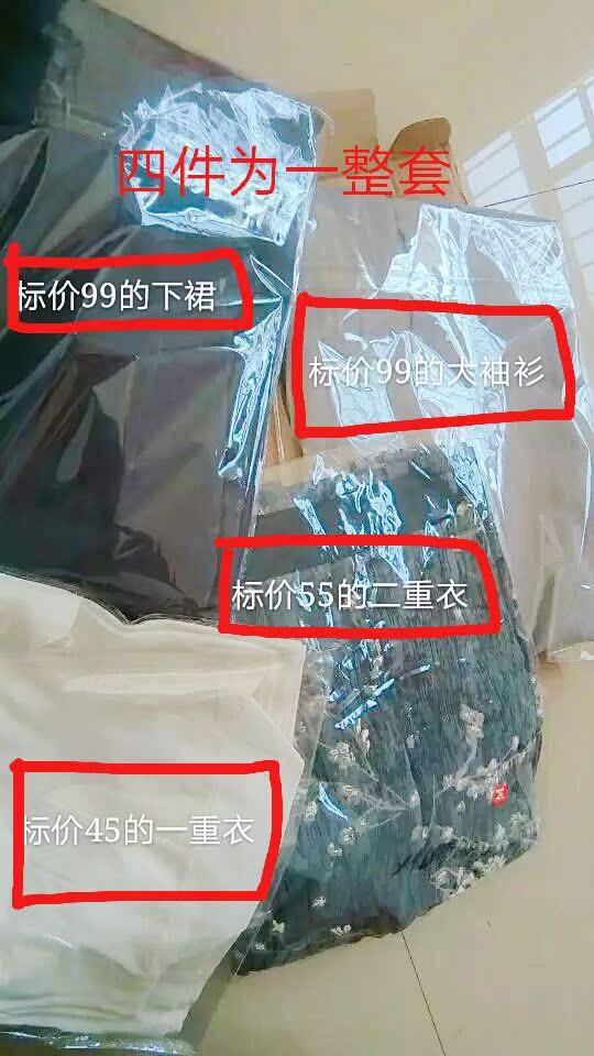 Цвет: Радуга под юбкой-это один кусок, а не весь комплект