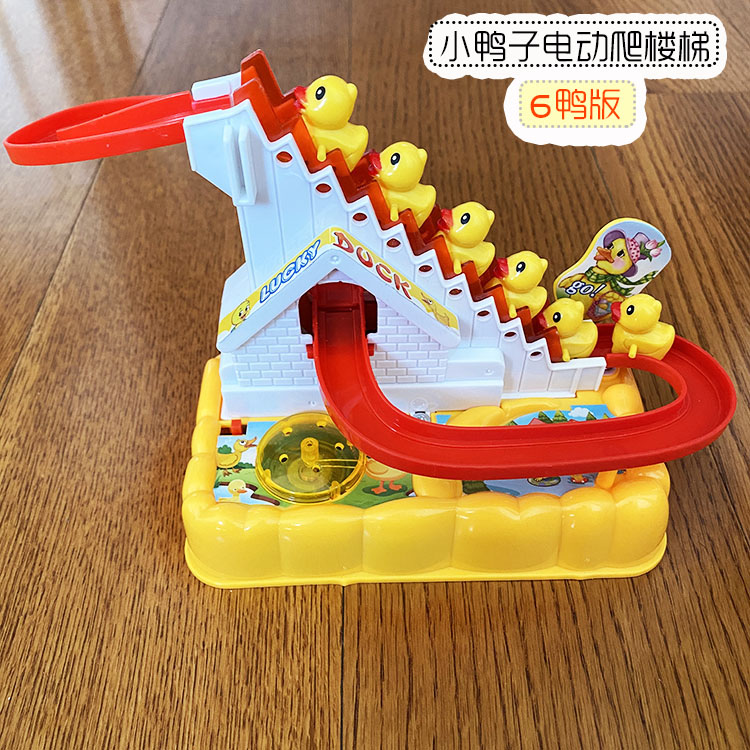 Cartoon mini duckling slide toy Children 1-3 years old electric music track duckling climb stairs