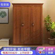 The new simple and modern economy wardrobe plate folding door simple assembly