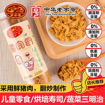 Продукты из свинины,  Золото ладан оригинал ручной работы нет добавить в подготовка свинья мясо свободный 100g беременная женщина ребенок нулю еда суши сэндвич взять файлы, цена 677 руб