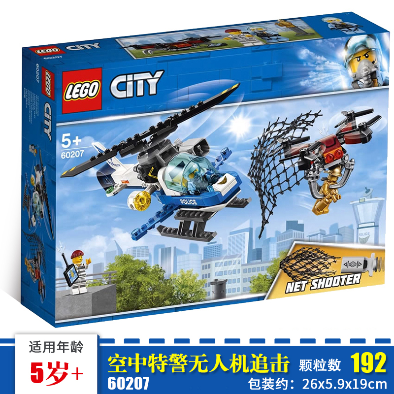 60207% 20 Air Special Police Drone Pursuit [5 Years Old +, 192 Capsules]