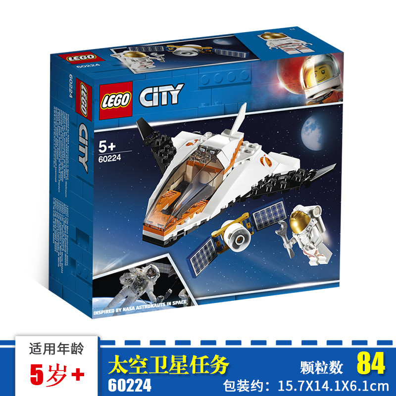 60224 Space Satellite Mission [5 Years Old +, 84 Tablets]