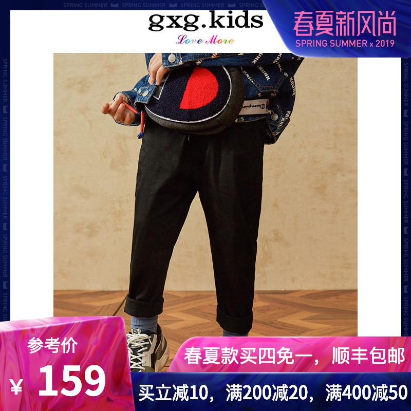 gxg kids男童长裤休闲黑色弹力时尚直筒裤子春款童装A18102475