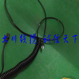 6 core 0.5 square PU spring wire electric power cord diameter 8 one meter can pass 6A cable price is calculated by length