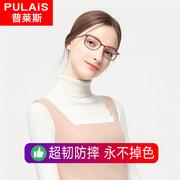 Giá kính khung nữ mắt khung khung nữ tấm kính cận thị nữ Hàn Quốc phiên bản của siêu nhẹ kính nữ triều 7764