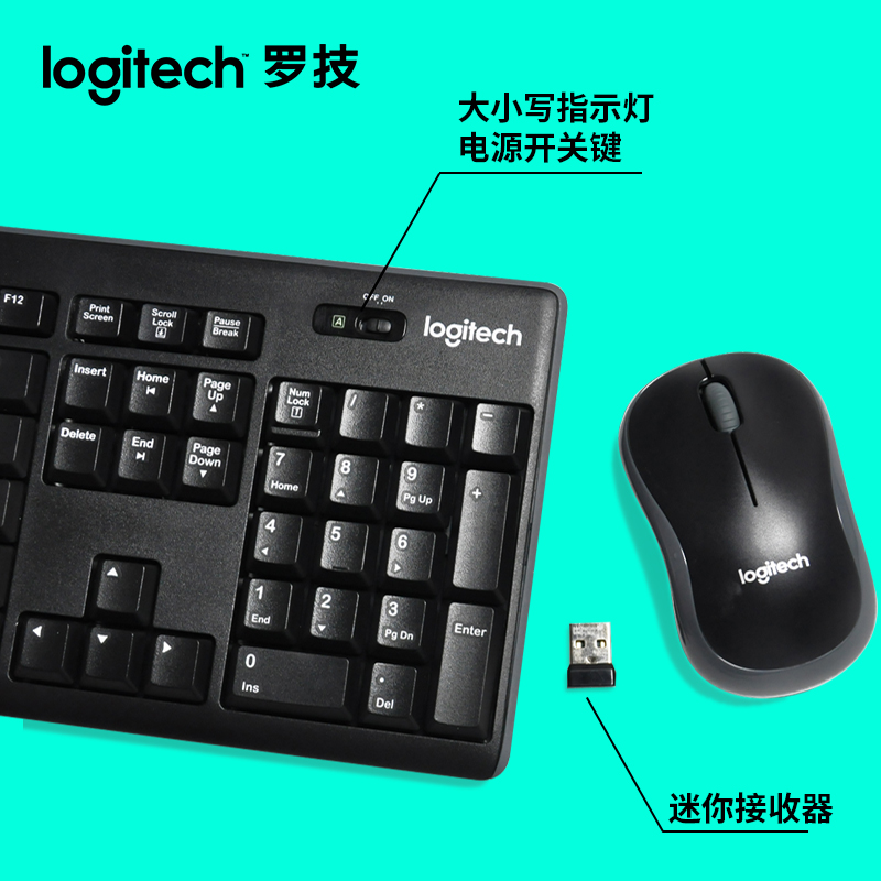 7532fc11993 Ning United States Logitech Logitech MK275 wireless mouse and keyboard set  computer notebook keyboard and mouse