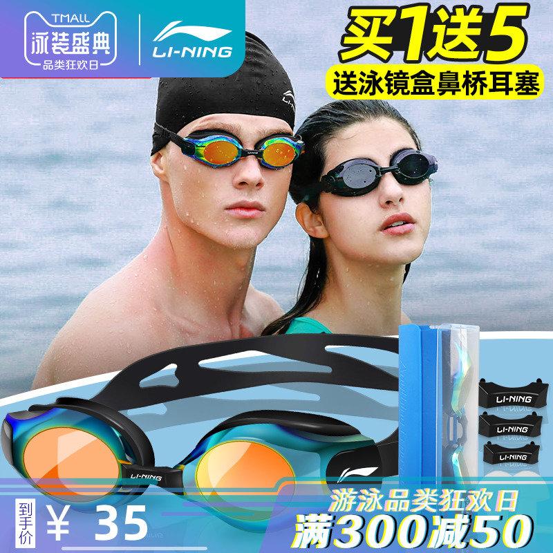 杰威尔男士护肤品套装 劲能醒肤 控油补水 去黑眼圈去眼袋 正品