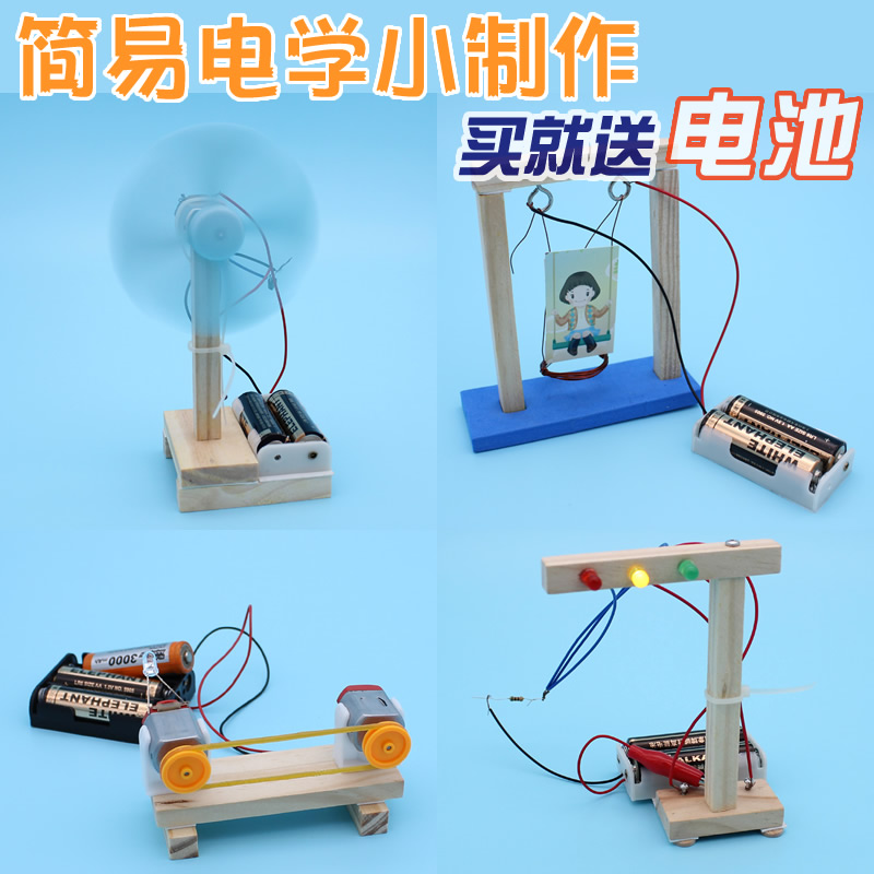 juler STEM Toys DIY Scientific Experiment Motor Generator Model