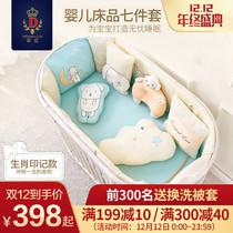 Ti love Europe and the United States design baby bedding seven sets of cotton washable