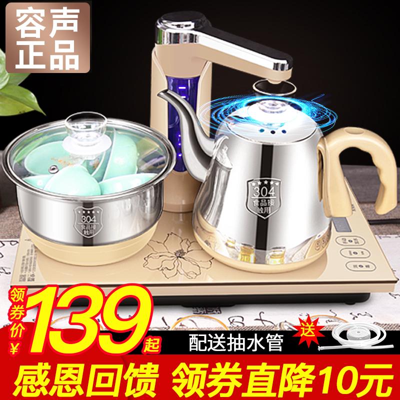 皇冠香港代购-Dior迪奥CD10度紧致颈部塑型凝乳30ml