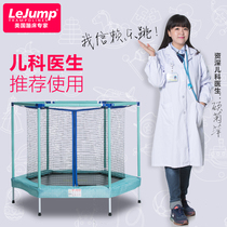 American Lok Hop Childrens home protective net jumping bed indoor toy bounce bed