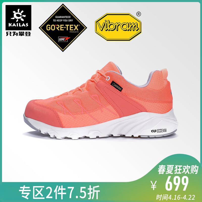 凯乐石户外透气徒步鞋女新款轻量低帮gore-tex防水防滑耐磨登山鞋